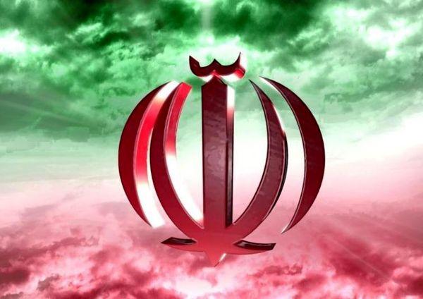 دست پر ملت ایران مقابل تهدید و تحریم