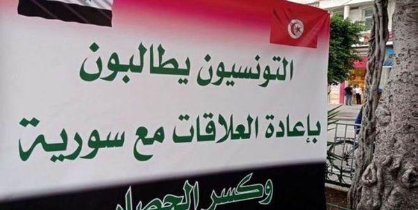 اعتراض صدها تونسی در حمایت از سوریه