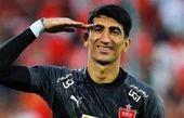 پیشنهاد نجومی یک تیم لیگ برتری به بیرانوند/ گلر استقلال میرود!