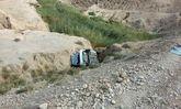 نجات مرد 58 ساله در کوه های شاه بهرام باشت+تصاویر