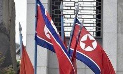 قانون حقوق بشری کره جنوبی باید ملغی شود