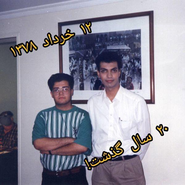 عادل فردوسی پور در 20سال پیش + عکس