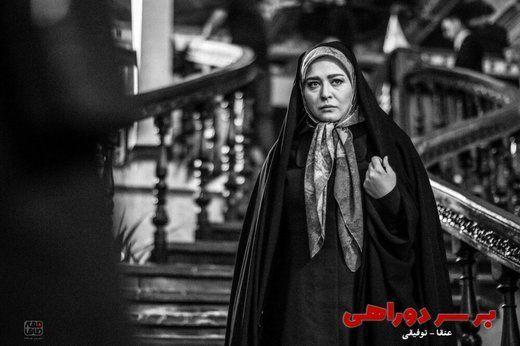 چادری شدن مهراوه شریفی نیا + عکس
