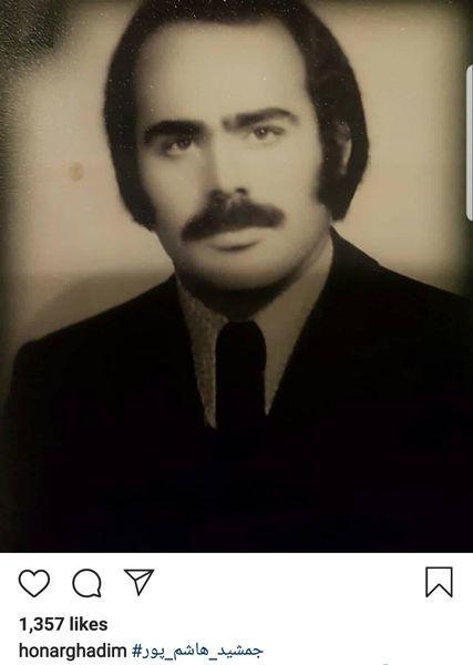چهره قبل انقلابی جمشید هاشم پور + عکس