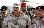 دادستان نظامی لیبی دستور بازداشت حفتر را صادر کرد