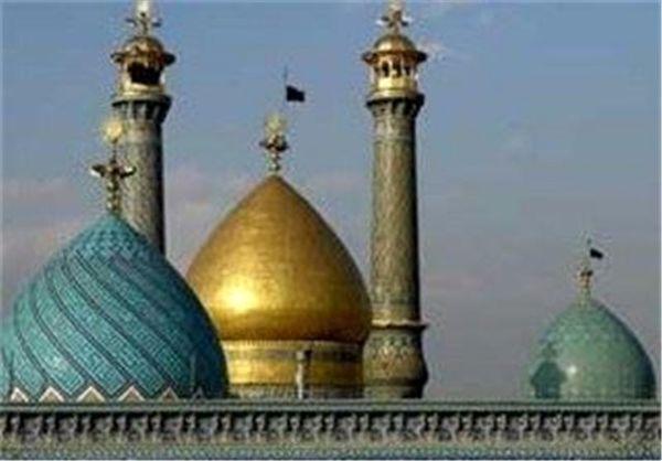 دربهای آستان حضرت عبدالعظیم (ع) باز شد