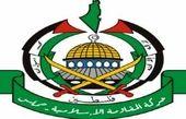 حماس: کرانه باختری میدان بزرگ نبرد است