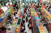 قیمت انواع پودر شوینده ماشین لباسشویی