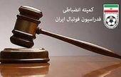 فرهاد مجیدی و یحیی گل محمدی نقره داغ شدند