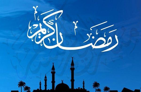 نحوه خداحافظی امام سجاد(ع) با ماه رمضان