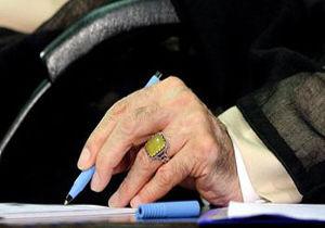 رهبر انقلاب روی عکس «حاج احمد» چه نوشتند؟