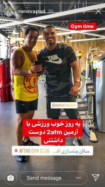 تیپ ورزشی رامین راستاد در باشگاه+عکس
