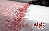 زلزله ۴.۵ ریشتری «پارود» را لرزاند