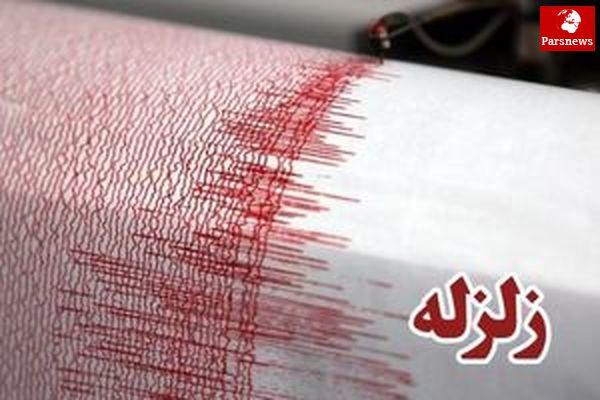 زلزله فارس را لرزاند