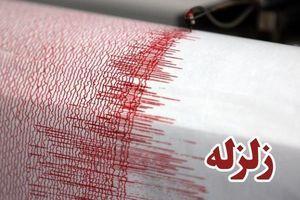 زلزله ۴ ریشتری در آذربایجان غربی