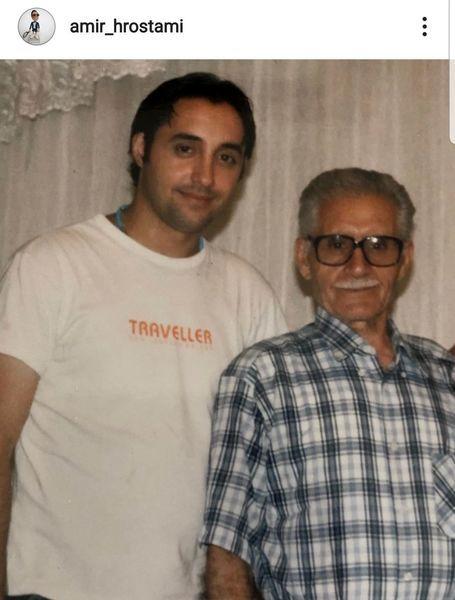 امیرحسین رستمی در کنار پدر مرحومش + عکس