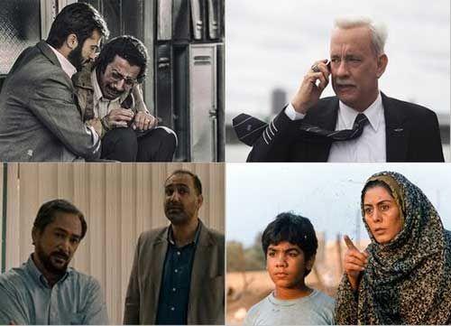 فیلم های آخر هفته تلویزیون در هفته اول شهریور 1400
