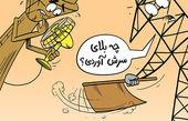 کاریکاتور فشار بیش ازحد روی شبکهبرقتهران