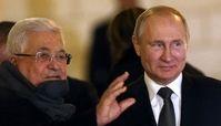 کمک روسیه به فلسطین