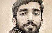 آخرین اخبار از سریال «شهید حججی»