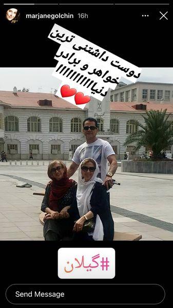 مرجانه گلچین در کنار خواهر و برادرش + عکس