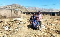 صدور ۲۰ هزار شناسنامه برای سیلزدگان استان لرستان