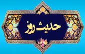دلیل مبعوث شدن انبیاء در کلام امام صادق (ع)
