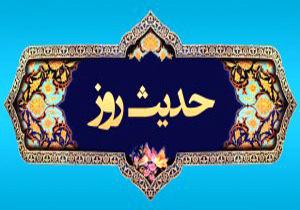 بخشندهترین مردم در نگاه اباعبدالله (ع)