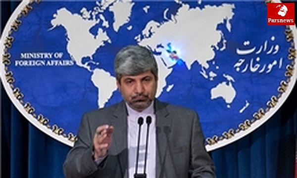 واکنش وزارت امورخارجه به حمله شیمیایی درسوریه