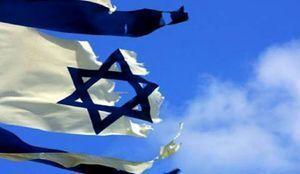 رژیم صهیونیستی: فلسطین دیگر نمیتواند از اعراب علیه ما کمک بگیرد