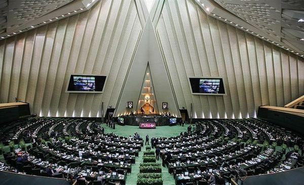 آخرین وضعیت طرح افزایش نمایندگان مجلس