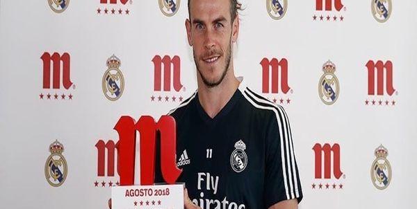 بهترین بازیکن ماه رئال مادرید معرفی شد