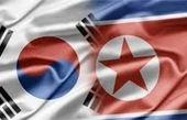 از رهبران دو کره برای شرکت در یک مراسم دعوت به عمل آمد