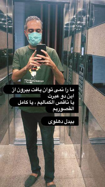 امیرمهدی ژوله در آسانسور + عکس