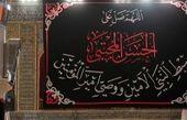 تصاویری از روز شهادت امام حسن (ع) در حرم امن پدری