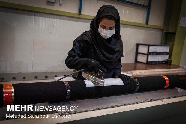 حجاب؛ تنها تولید کننده حجاب؛ تنها تولید کننده چادر مشکی ایران - چهارمحال و بختیاریایران