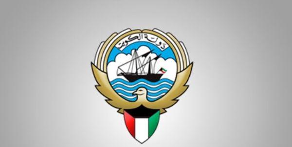 استقبال کویت از قطعنامه شورای امنیت درباره یمن