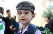 زنگ استکبارستیزی در مدارس کشور طنینانداز شد