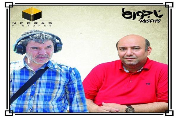 سریال مسعود اطیابی وارد مرحله پیش تولید شد + عکس