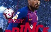اینستاگرام:استوری دژاگه برای بازیکن جدید بارسلونا