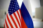 آمادگی روسیه برای انتشار اسناد محرمانه مکاتبات با آمریکا درباره اتهامات انتخاباتی