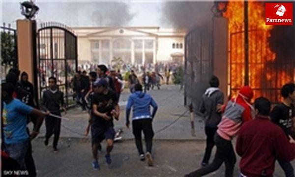تظاهرات مخالفان مرسی مقابل کاخ ریاست جمهوری