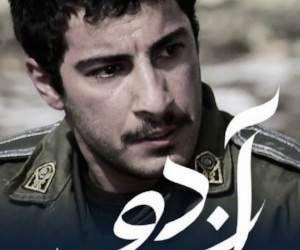 اولین فیلم نوید محمدزاده بعد از 10 سال اکران میشود/عکس