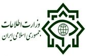 وزارت اطلاعات باند قاچاق ارز در استان آذربایجان غربی را منهدم کرد