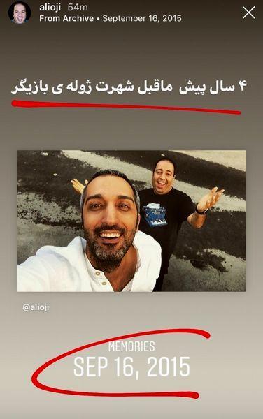 همسر نرگس محمدی با رفیق بازیگرش قبل شهرت+عکس