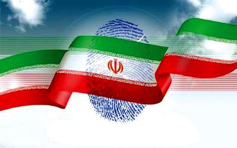 انتخابات ۱۴۰۰؛ آخرین روز ثبت نام/ رئیسی، لاریجانی و جهانگیری آمدند