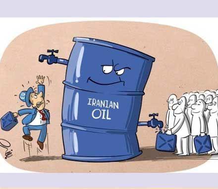 تحریم نفت ایران! (کاریکاتور)