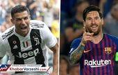 رقابت مسی و رونالدو از اسپانیا تا ایتالیا