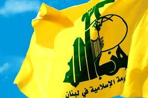 واکنش مقام ارشد حزب الله به عملیات رژیم صهیونیستی در مرز لبنان