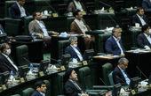 اعلام وصول طرحی درباره تشکیل کمیسیون های تخصصی مجلس